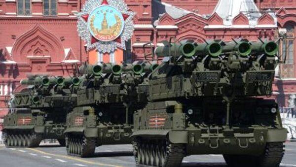 Moscou: répétition générale du défilé de la Victoire - Sputnik France