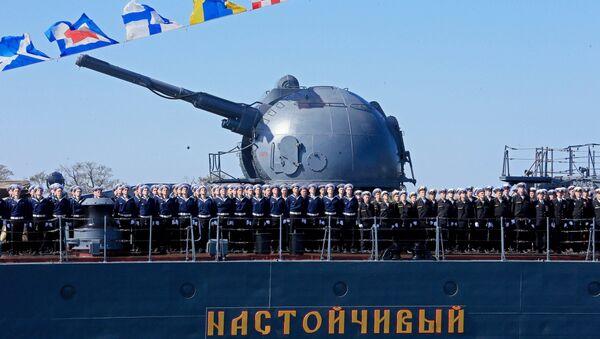 La Russie s'apprête à célébrer les 70 ans de la Victoire - Sputnik France