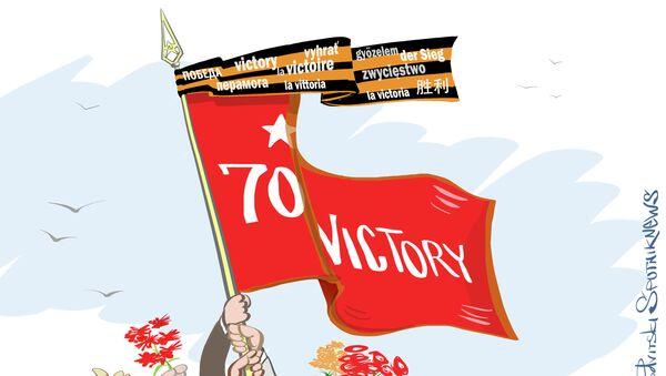 La Russie célèbre le 70e anniversaire de la victoire sur l'Allemagne nazie - Sputnik France