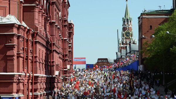 March of Immortal Regiment Moscow regional patriotic public organization on Red Square - Sputnik France