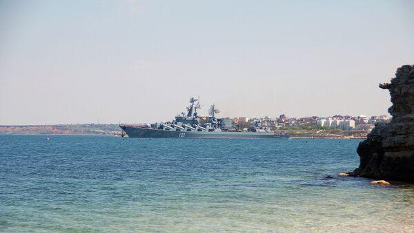Guarded missile cruiser Moskva - Sputnik France