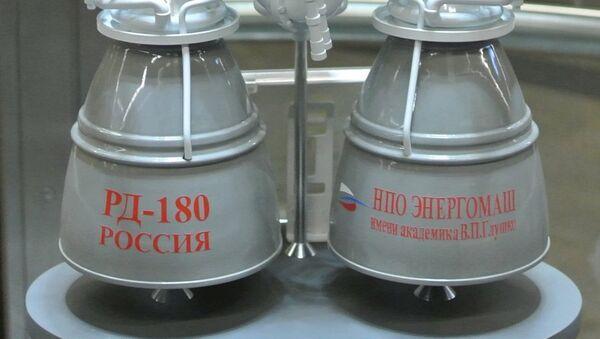 Moteurs de fusées russes RD-180 - Sputnik France