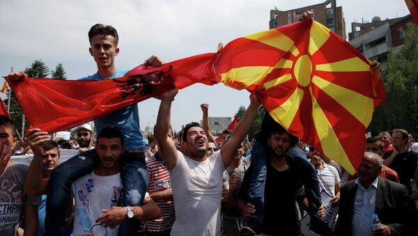 Manifestation à Skopje - Sputnik France