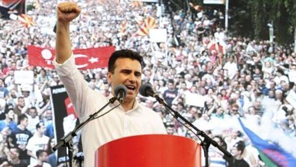 L'opposition macédonienne manifeste à Skopje - Sputnik France