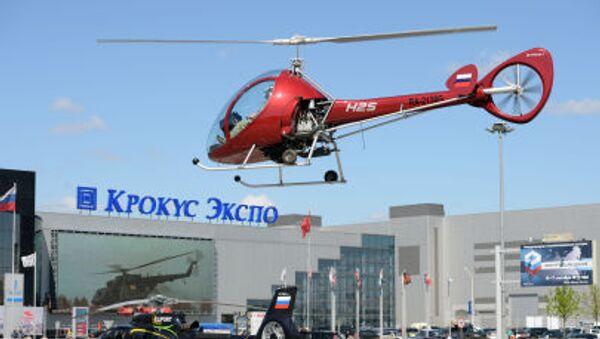 La grand-messe de l'hélicoptère ouvre ses portes à Moscou - Sputnik France