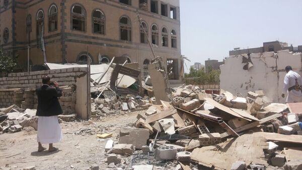 Yemeni capital, Sana'a - Sputnik France