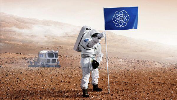 Un projet de Drapeau international de la planète Terre - Sputnik France