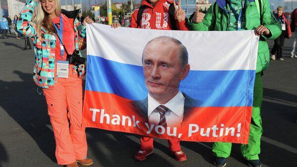 Зрители прибывают на церемонию закрытия XXII зимних Олимпийских игр - Sputnik France