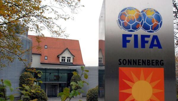 FIFA headquarters - Sputnik France