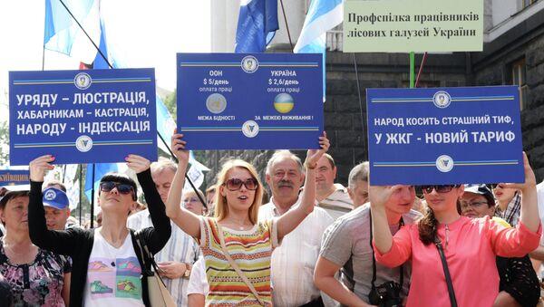 Акции протеста в Киеве - Sputnik France