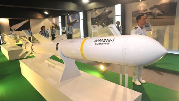 Le missile Harpoon navire-navire est affiché au Taipei World Trade Centre - Sputnik France