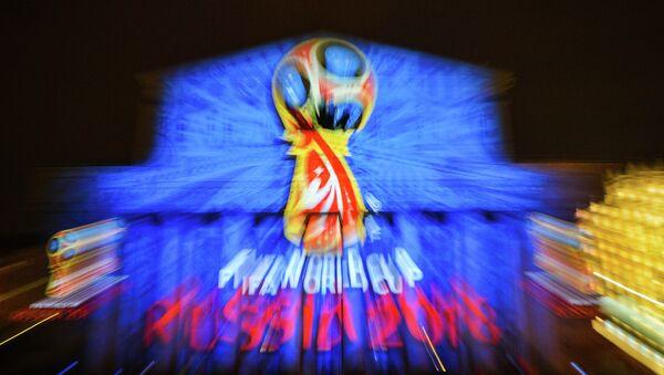 Logo du Mondial 2018 présenté à Moscou - Sputnik France