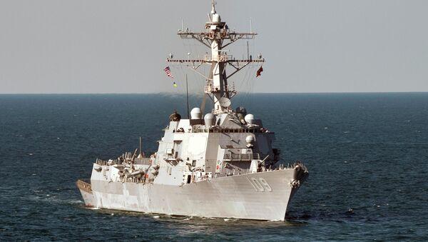 l'USS Jason Dunham - Sputnik France