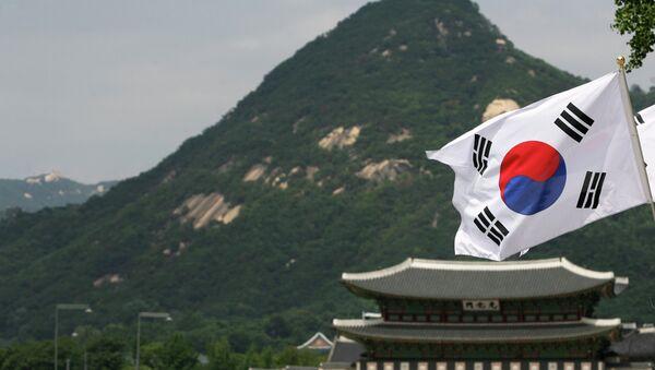 le drapeau sud-coréen - Sputnik France