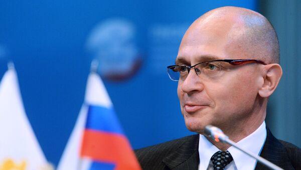 Панельная сессия Развитие атомной энергетики в условиях меняющегося глобального рынка в рамках ПМЭФ 2015 - Sputnik France