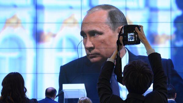 Петербургский международный экономический форум 2015 (ПМЭФ). День второй - Sputnik France