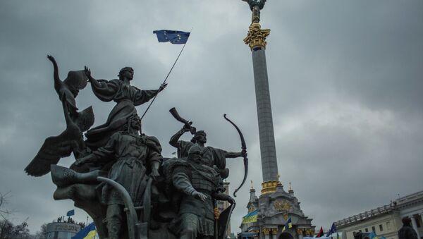 Kiev, Ukraine - Sputnik France