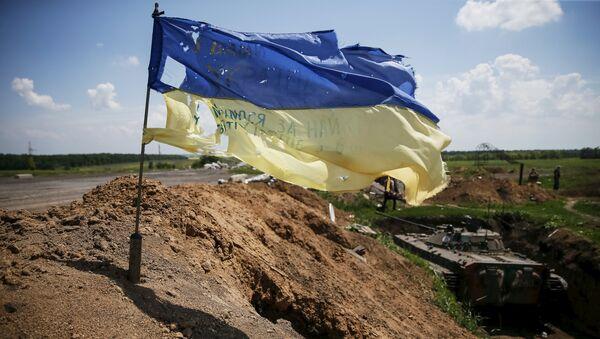 un drapeau de l'Ukraine - Sputnik France