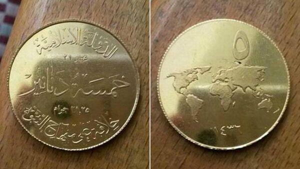 Islamic State mints its own 'Islamic Dinar' coins - Sputnik France