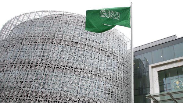 Le drapeau de l'Arabie saoudite - Sputnik France
