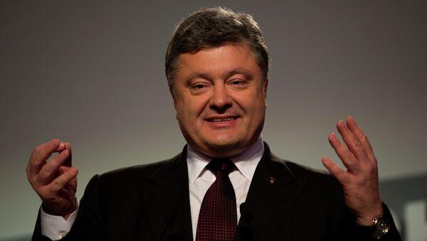 Porochenko cité dans l'affaire Panama Papers… mais lui c'est différent - Sputnik France