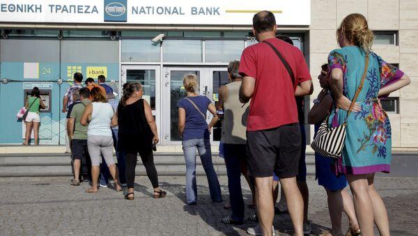 Banque Nationale de la Grèce - Sputnik France