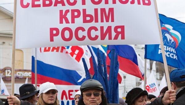 Митинги в регионах России в поддержку Крыма - Sputnik France