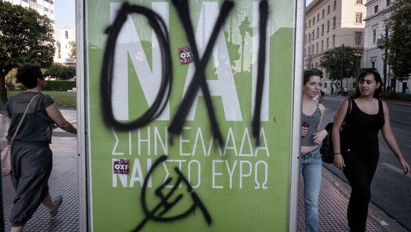 Oxi vs Nai - Sputnik France