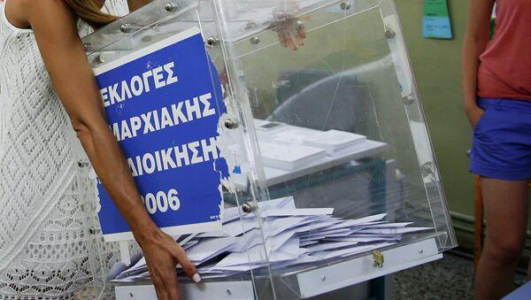 A ballot box - Sputnik France