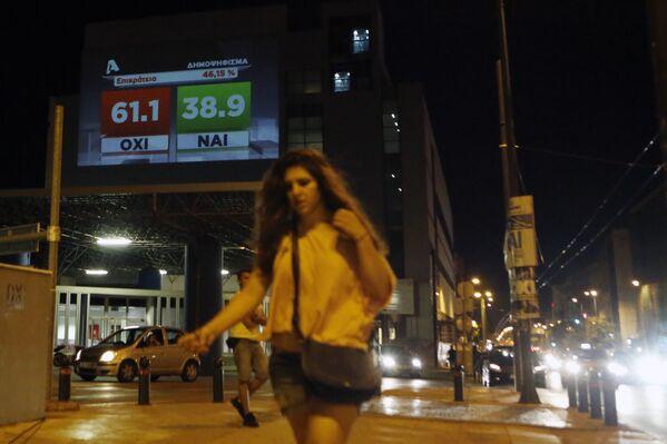 La Grèce fête les résultats du référendum - Sputnik France