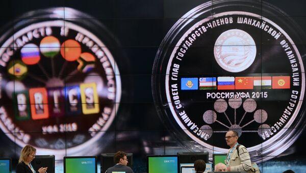 Открытие Международного пресс-центра в Уфе - Sputnik France