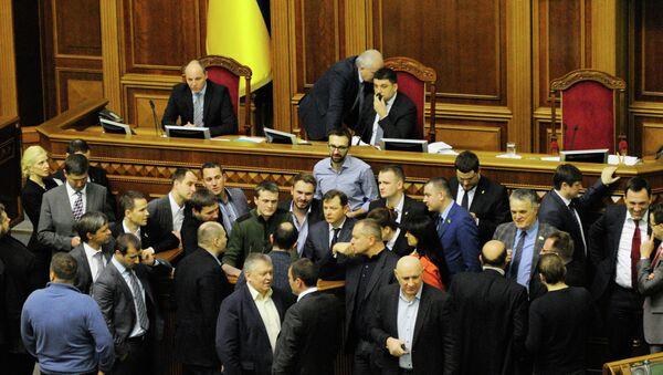 Verkhovna Rada meeting - Sputnik France