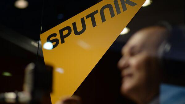 Radio Sputnik en el Fóro Económico Internacional de San Petersburgo 2015 - Sputnik France
