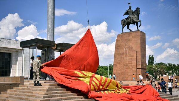 Города мира. Бишкек - Sputnik France