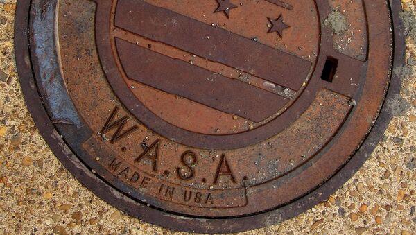 Manhole cover, H St NE - Sputnik France