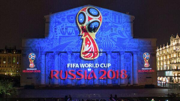 l'emblème officiel de la Coupe 2018 - Sputnik France