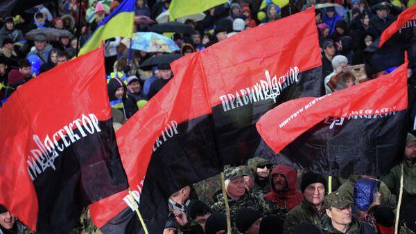 Митинг За единую Украину в Днепропетровске - Sputnik France