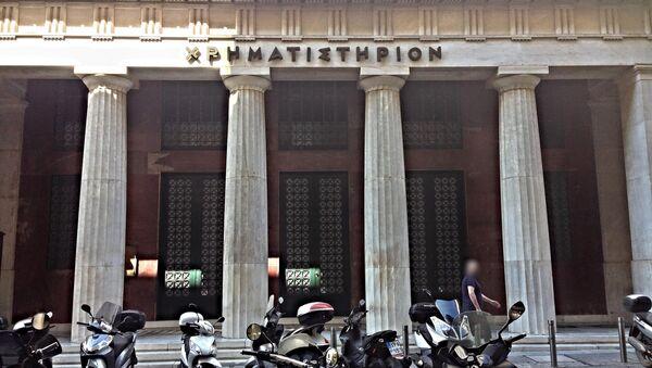 Старое здание афинской биржи - Sputnik France