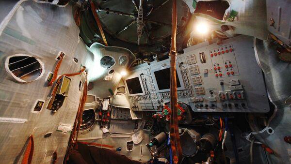 Центр подготовки космонавтов имени Ю.А.Гагарина - Sputnik France