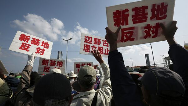 Okinawa, protestations - Sputnik France