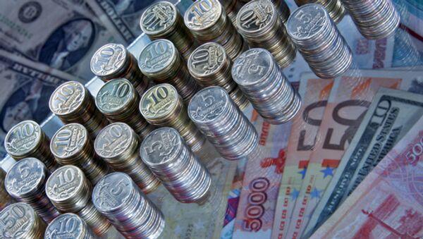 Деньги - Sputnik France