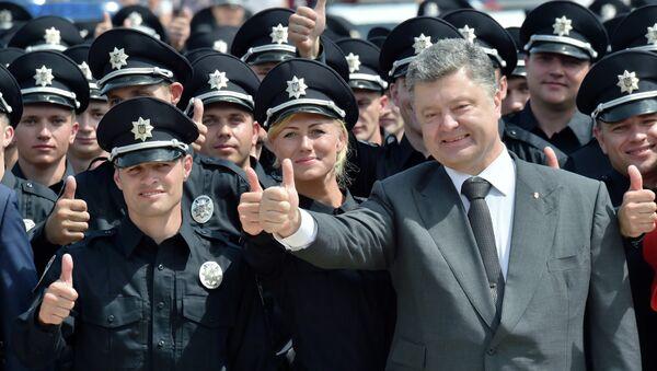 Nouvelle police ukrainienne, juillet 2015 - Sputnik France