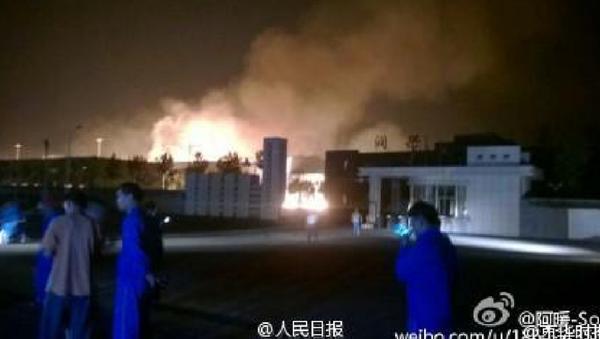 Explosion dans une usine chimique en Chine - Sputnik France