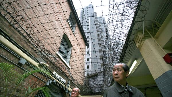 une prison chinoise - Sputnik France