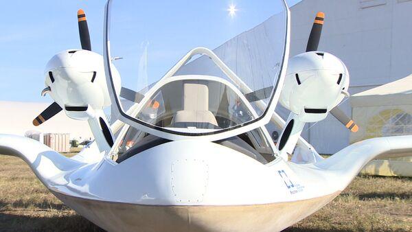 Salon MAKS 2015: le drone de reconnaissance Tchirok en taille réelle - Sputnik France