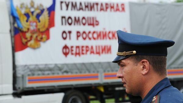 Convoi humanitaire pour les habitants du Donbass - Sputnik France