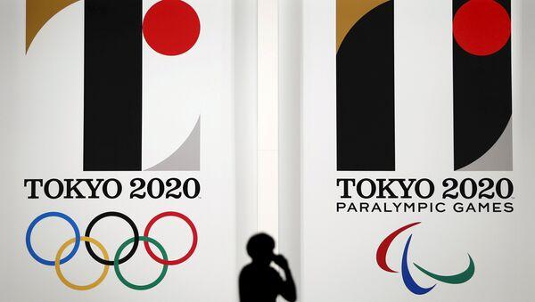 Le logo des Jeux Olympiques 2020 de Tokyo - Sputnik France