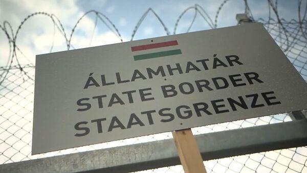 La clôture à la frontière hongroise - Sputnik France