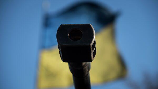 Doctrine militaire de l'Ukraine. Image d'illustration - Sputnik France
