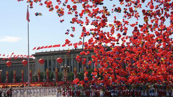 défilé militaire à Pékin - Sputnik France